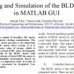 مدلسازی و شبیه سازی از موتور BLDC در رابط کاربری گرافیکی MATLAB