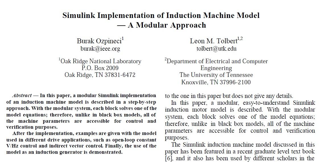 رویکرد مدولار پیاده سازی مدل SIMULINK ماشین القایی