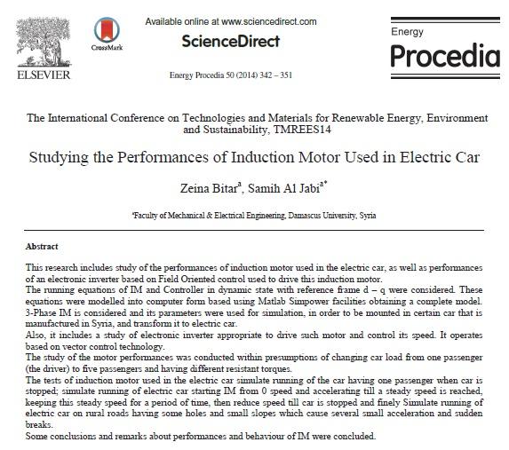 بررسی کارایی موتور القایی مورد استفاده در اتومبیل الکتریکی