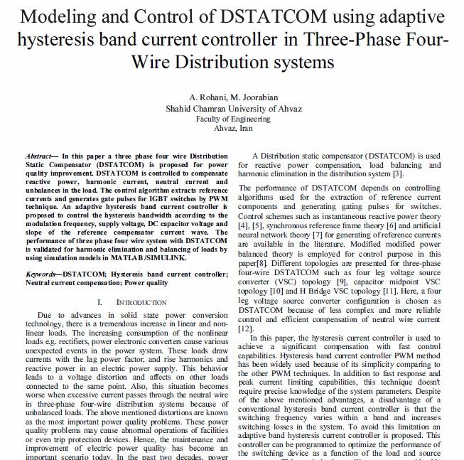 مدل سازی و کنترل DSTATCOM با استفاده از کنترل جریان باند هیسترزیس تطبیقی در سیستم های توزیع چهار سیم سه فاز