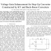 شبیه سازی مقاله Voltage Gain Enhancement for Step-Up Converter Constructed by KY and Buck-Boost Converters