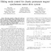 شبیه سازی مقاله Sliding mode control for chaotic permanent magnet synchronous motor drive system