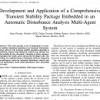 شبیه سازی مقاله Development and application of a comprehensive transient stability package embedded in an automatic disturbance analysis multi-agent system