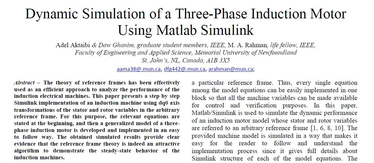 شبیه سازی دینامیکی موتور القایی سه فاز با استفاده از نرم افزار Matlab سیمولینک