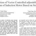 شبیه سازی کنترل برداری سیستم سرعت قابل تنظیم موتور القایی بر اساس نرم افزار Simulink