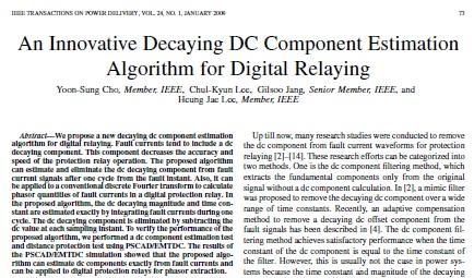 نوآوری برآورد الگوریتم پوسیدگی مولفه DC برای رله دیجیتال