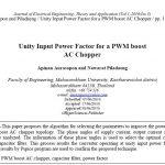 یکسانسازی ضریب قدرت ورودی برای تقویت کننده PWM چاپر AC