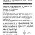 بهبود پایداری قدرت سیستم برای خط انتقال بلند با استفاده از جبران کننده استاتیک (SVC)