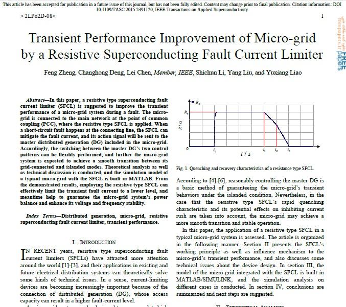 بهبود عملکرد گذرا میکرو گرید (ریز شبکه) به وسیله ی محدودکننده جریان خطا ابررسانای مقاومتی