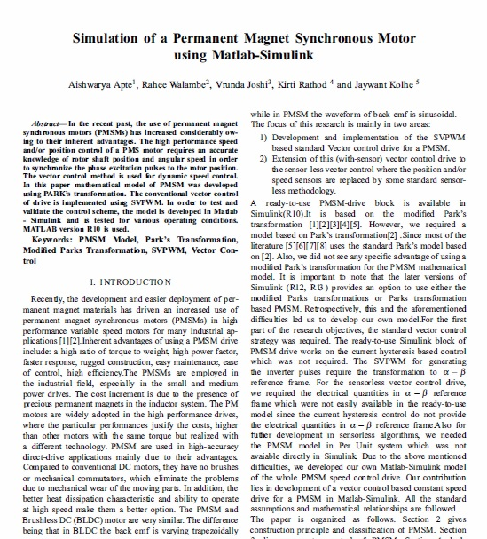 شبیه سازی یک موتور سنکرونآهنربای دائم با استفاده از MATLAB–سیمولینک