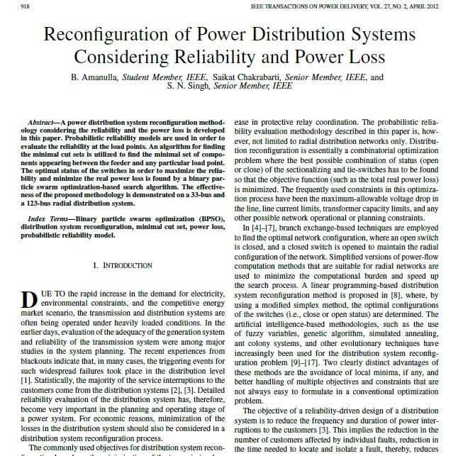 پیکربندی مجدد سیستمهای توزیع قدرت با در نظر گرفتن قابلیت اطمینان و تلفات توان