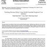 آموزش رله دیستانس با استفاده از رابط کاربر گرافیکی Matlab / Simulink