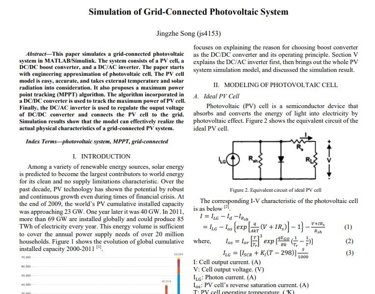 شبیه سازی سلول خورشیدی متصل به شبکه